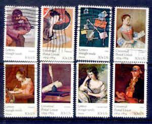 UNIVERSAL POSTAL UNION 8 Stamps Set #1530-37 US 1974 Used
