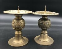 Vintage/Antique Asian Brass Candle Holders, Set Of 2 (Not An Exact Pair)