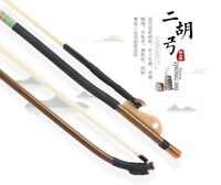 Erhu Bow Student Level 二胡弓SHIP FROM USA