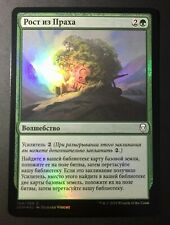 1x FOIL RUSSIAN Grow from the Ashes Dominaria DOM MTG Funzzzo