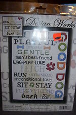 DESIGN WORKS GOOD DOG COUNTED SROSS STITCH PICTURE KIT, 9 X 12, NEW