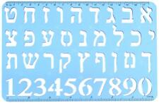 Palphot Hebrew Alphabet Stencil and Ruler Letters and Numbers Jewish Aleph Bet