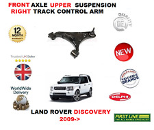 FOR LAND ROVER DISCOVERY 2009-> FRONT RIGHT UPPER SUSPENSION TRACK CONTROL ARM