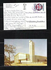 Post Card Guanacaste Costa Rica Church of Canas