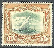 Zanzibar Single Stamps