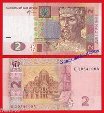UCRANIA UKRAINE  2 Hryvnas 2005 Pick 117 SC  / UNC