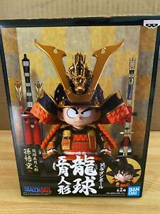 Dragon Ball Samurai Son Goku Figure (Tough Face) Version