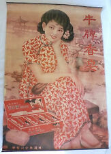Vintage Chinese poster before the war - Japanese Cow Brand Soap advertisement