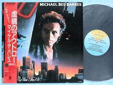 MICHAEL DES BARRES silverhead Somebody Up.. VIL-28047 JAPAN LP w/OBI 050az38
