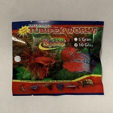 Freeze-Dried Tubifex Worms 0.353 oz (10 g)