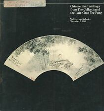 SOTHEBYS Chinese Fan Paintings Chan Yee Pong Collection Auction Catalog 1981