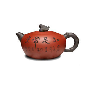 authentic yixing zisha tea pot Chinese character carved pot full handmade pots