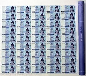 SOUTH KOREA 1000 1,000 WON P54 2007 Uncut COMPLETE SHEET of 45 Pcs YI HWANG NOTE