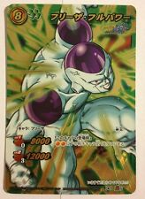 Dragon Ball Miracle Battle Carddass DBALL01 DB02 Omega 6 Frieza Full-Power