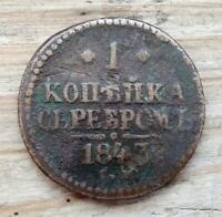Russia 1 Kopek Serebrom Coin~1843 (CM) Nikolai I~Copper 10.2g~C#144.4~Fine~#A609