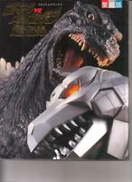 GODZILLA VS MECHAGODZILLA 1993 ORIG INCOMPLETE BOOK 100'S OF COLOR PHOTOS STILLS