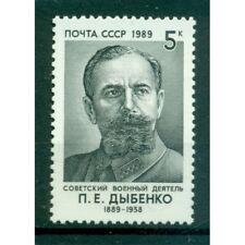URSS 1989 - Y & T n. 5608 - P. E. Dybenko