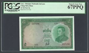 Lao 5 Kip ND(1962) P9b Uncirculated Grade 67