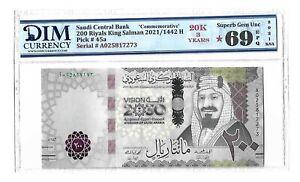 Saudi Arabia 200 Riyals UNC