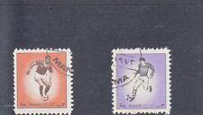 1972 Bahrain (Emirato), lotto di 2 francobolli usati