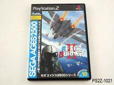Sega Ages After Burner 2 II Playstation 2 Japanese Import Japan PS2 US Seller A