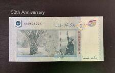 Malaysia - 11th RM50 50th Anniversary  | UNC handling mark