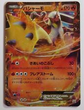 Blaziken ex - 127/XY-P Promo - Ultra Rare JAPANESE Pokemon Card