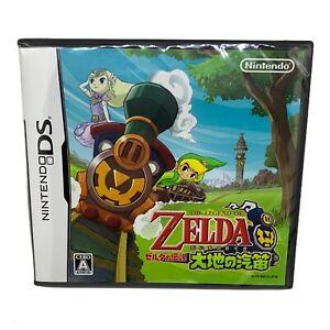 The Legend of Zelda: Spirit Tracks Nintendo DS Japanese Import - US Seller - NEW