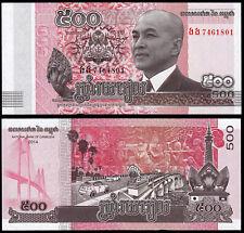 CAMBODIA 500 RIELS (P NEW) 2014/2015 UNC