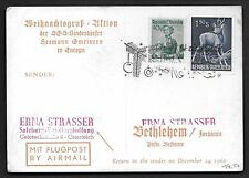 PALESTINE JORDAN AUSTRIA 1960 POST CARD OF BETHLEHEM AIR MAIL CHRISTMAS GREETING