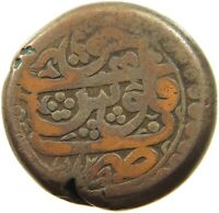 INDIA PRINCELY STATES LION AE 21MM #t125 077