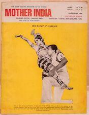 Mother India Magazine July August 1984 Baburao Patel