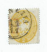 Used Postage Austrian Stamps