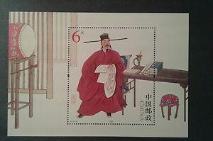 China Stamp 2015-16 Lord Bao Souvenir Sheet 包公 小型张