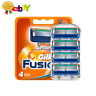 Gillette Fusion Men's Replacement Razor 5-Blade - 4 Pack of Blades Mens Shaving
