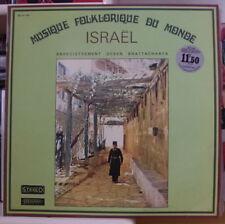 DEBEN BHATTACHARYA MUSIQUE FOLKLORIQUE DU MONDE ISRAEL FRENCH LP MUSIDISC