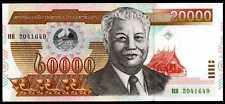 LAO,- LAOS  20000  20,000  KIP  2003  -  P 36b  Uncirculated Banknotes