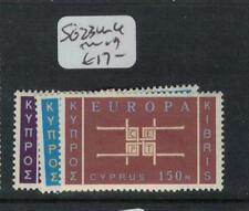 Cyprus SG 234-6 MOG (8ebn)