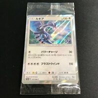Lugia 237SM-P PROMO HOLO(2 card set) Pokemon Card Japanese Factory Sealed NEW