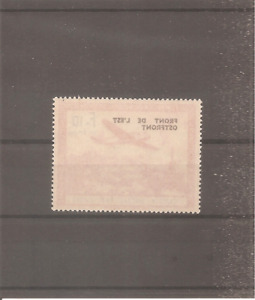 TIMBRE FRANCE FRANKREICH LVF 1942 N°5d NEUF** MNH SURCHARGE RECTO VERSO WAFFEN