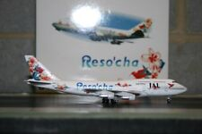 BigBird/Your Craftsman 1:400 JAL Japan Boeing 747-400 JA8184 (BB4-2003-056)