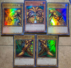 """YuGiOh! Card - """"Exodia The Forbidden One"""" - FULL COMPLETE SET - Ultra RARE MINT!"""