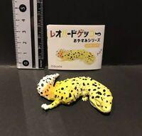 Qualia (Like Kaiyodo ) Japan Exclusive Sleeping Gecko Lizard Spotted Figure A