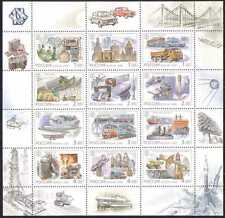 Russia 2000 trasporto/medico/spazio/bus/treni/Ferrovia/piani/RADIO 12v Sht n28445