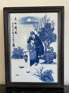 Vintage Chinese Porcelain Blue and White Landscape Scene Tile