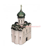 1/87 HO Scale Building Russian Orthodox Church on the Nerl Cardboard Model Kit