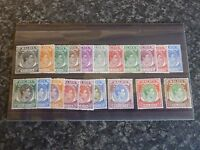 MALAYA POSTAGE STAMPS SG3-17 1949 LIGHTLY MOUNTED MINT