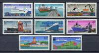 35915) Poland 1976 MNH Harbours 8v Ships Free Ships