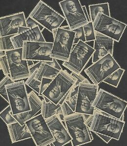 Postage Stamps For Crafting: 1962 4c Charles Evans Hughes; Black; 50 Pieces