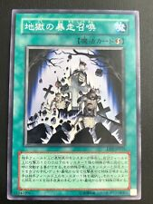 JAPANESE YU-GI-OH CARD- INFERNO RECKLESS SUMMON DP2-JP025 SUPER RARE- EXC